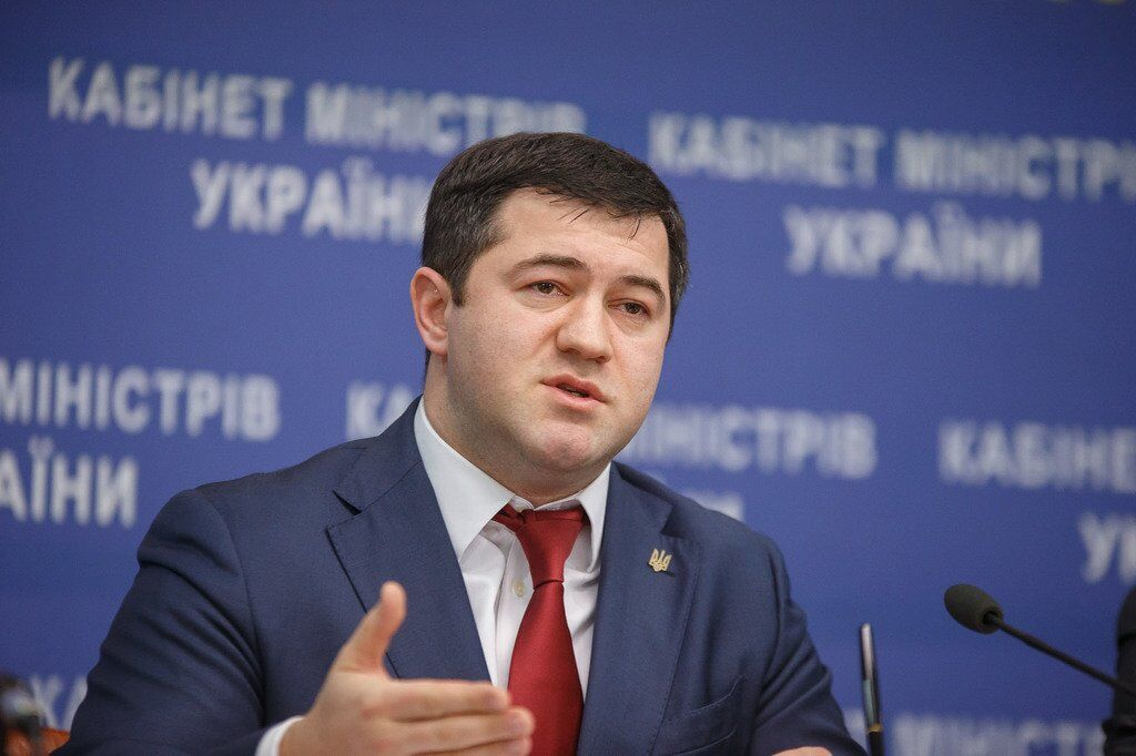 Насіров подав в суд на Кабмін через незаконний конкурс на керівників податкової та митниці