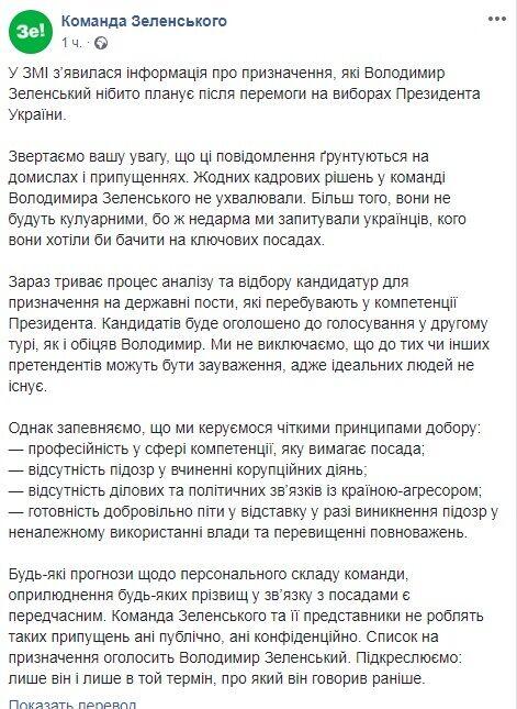 У Зеленського звернулися до українців з важливим закликом
