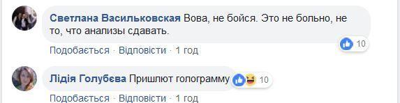 Порошенко назвав місце і час дебатів