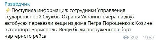 Порошенко їде з України – ЗМІ