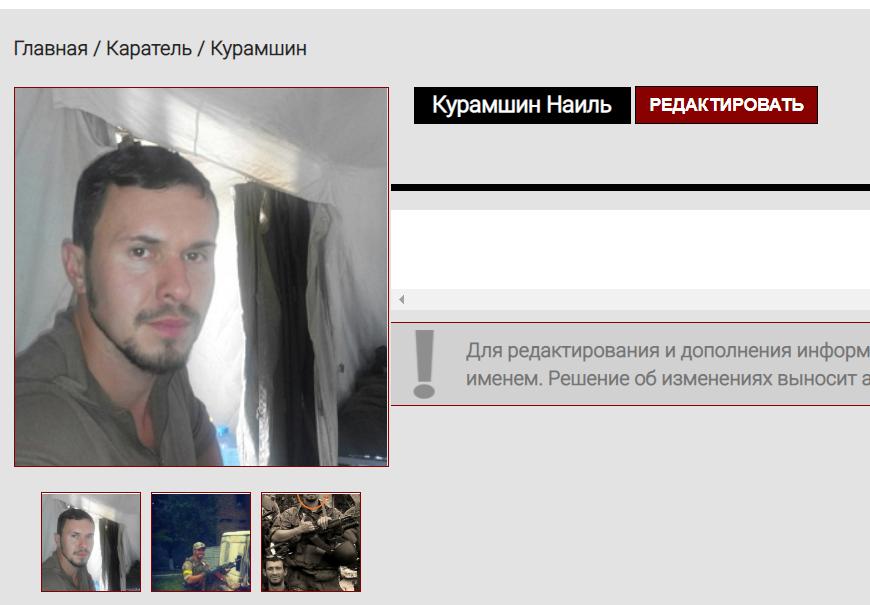 """Наіль Курамшин: що за """"військовий"""" підтримав Зеленського і як він пов'язаний з ДНР"""