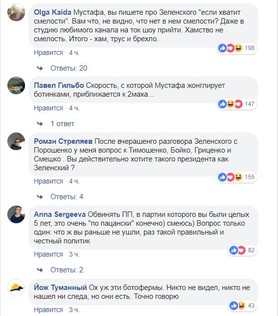 """Сеть взорвал пост """"В Зеленском виноват исключительно Порошенко"""""""