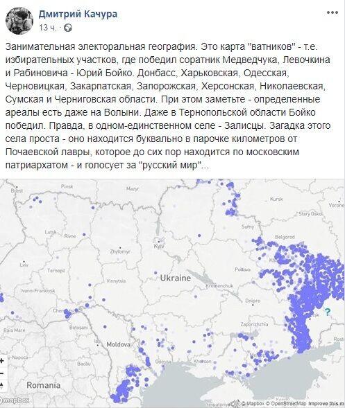"""Що це за Залісці і чому вони проголосували за Бойка: в мережі показали """"карту ватників"""""""