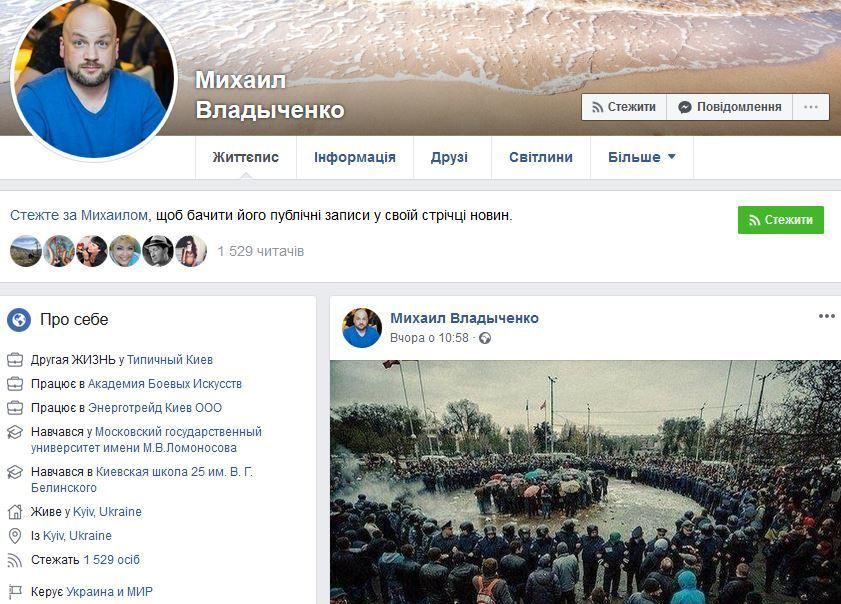"""Мережу схвилювало гасло """"Здай порохобота – отримай його квартиру"""": хто такий Михайло Владиченко"""