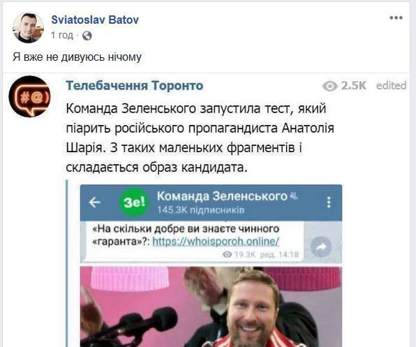 """""""Это зашквар!"""" Зеленский разозлил рекламированием одиозного блогера"""