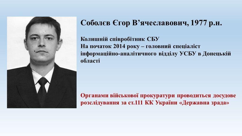 """Політичний проект """"Буратіно"""": що це і до чого тут Зеленський та Путін"""