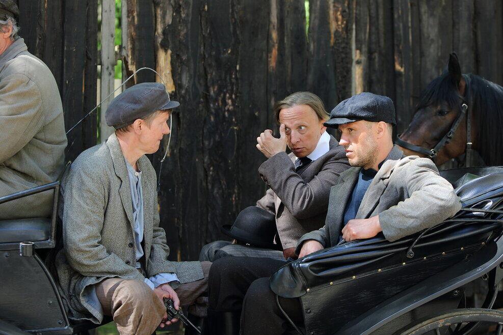 Ростов: что за сериал, когда последняя серия, смотреть онлайн