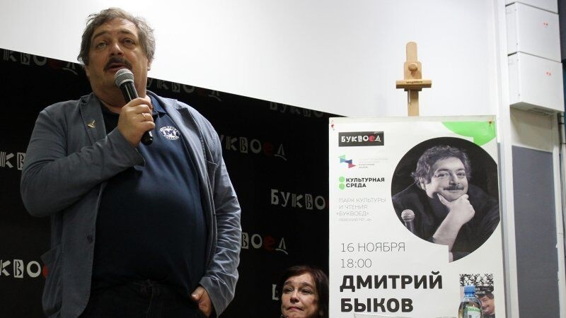 Дмитрий Быков перенес инсульт и впал в кому? Кто он и что известно