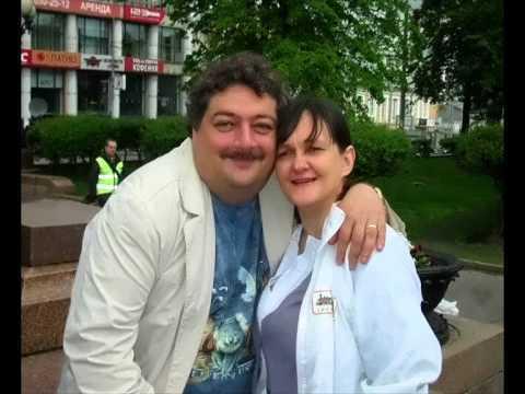 Дмитро Биков та Ірина Лук'янова