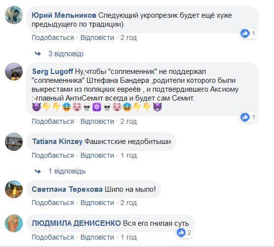 У росіян істерика після слів Зеленського про Бандеру