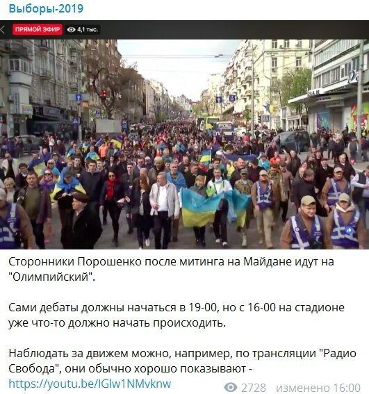 """Що зараз на НСК """"Олімпійський"""": відео онлайн-трансляція"""