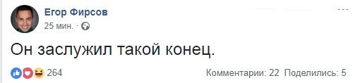 Зеленский выиграл дебаты у Порошенко и поставил его на колени, - соцсети