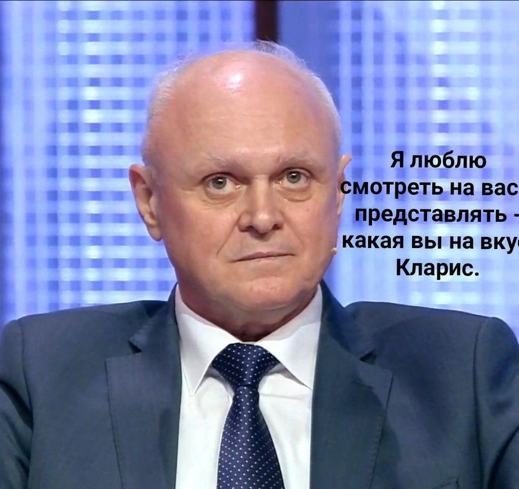 Иван Апаршин из команды Зеленского попал в мем, фото