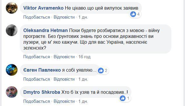 Дмитрий Разумков: какое скандальное заявление он сделал и его роль в штабе Зеленского