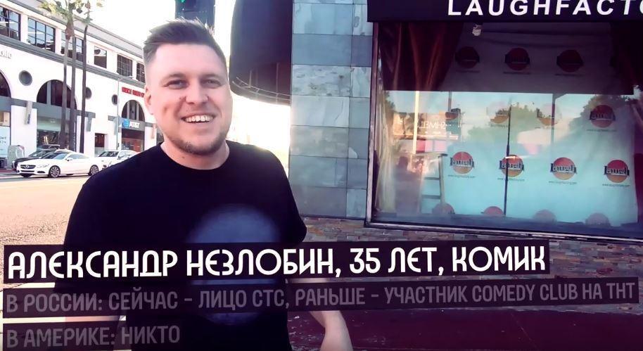 """Олександр Незлобін: хто він та хто його """"таємна"""" дружина, фото"""