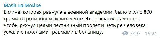Рифат Закиров: какая у него награда и что с ним случилось при взрыве в академии Можайского