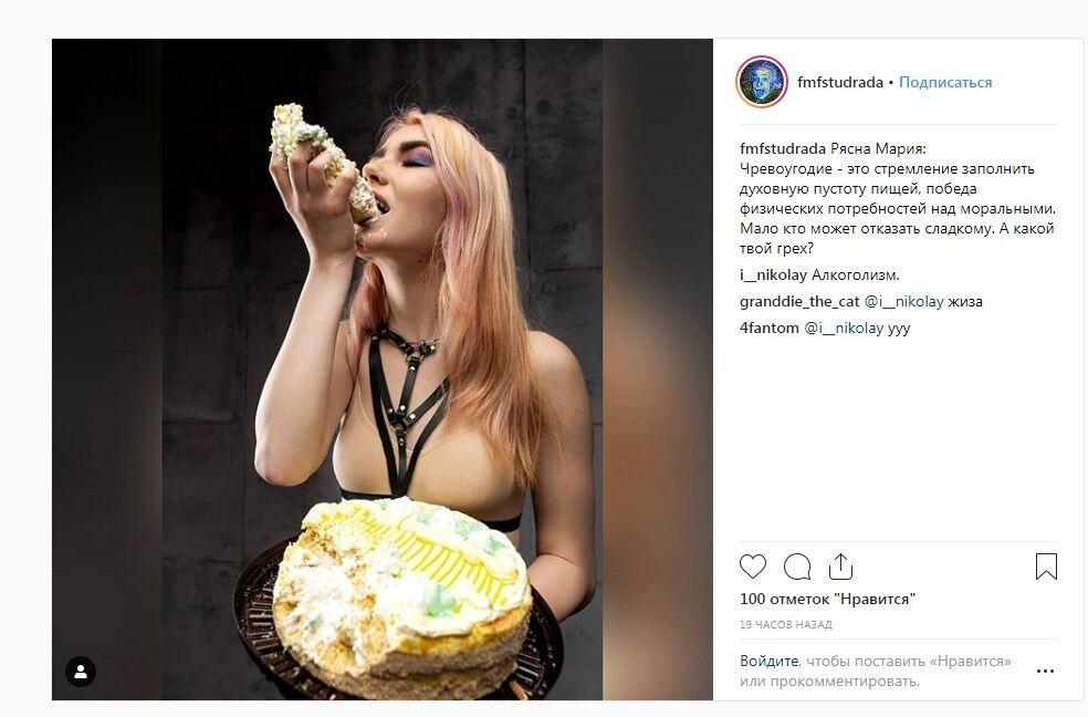 Откровенные фото студенток ФМФ КПИ вызвали скандал