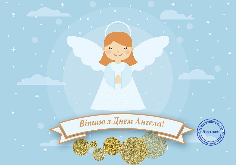 Привітання з Днем ангела Світлани: малюнки та вірші