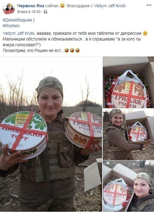 Яна Червона: який пост перед загибеллю вона зробила в мережі