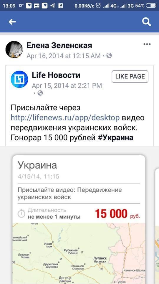Юлія Порошенко: хто вона і який біль вилила дружині Зеленського