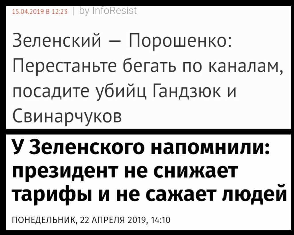 Зеленський відповів на петицію про звільнення Авакова: це належить до повноважень Верховної Ради - Цензор.НЕТ 4653