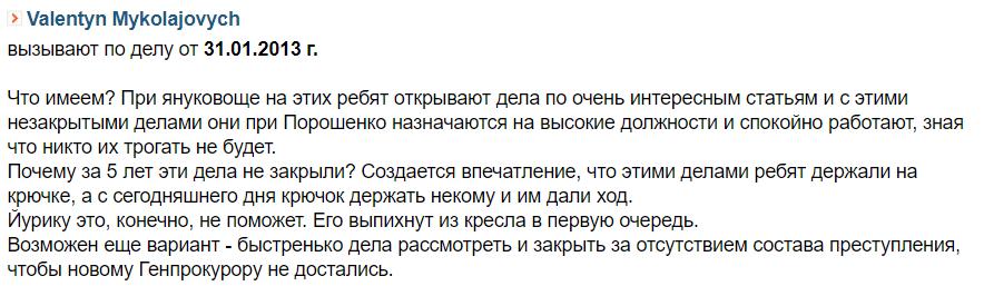"""""""Быстро переобулся"""": Луценко насмешил внезапным предательством Порошенко"""