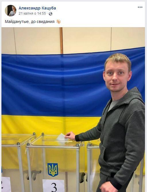 Александр Кацуба оскорбил победителей Евромайдана и навлек волну гнева: кто это такой