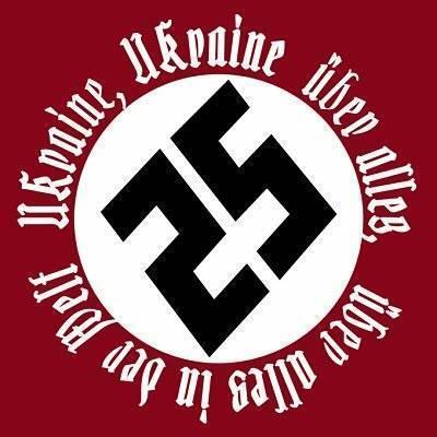 25: що тепер означає це число і чому його перетворили в нацистський символ