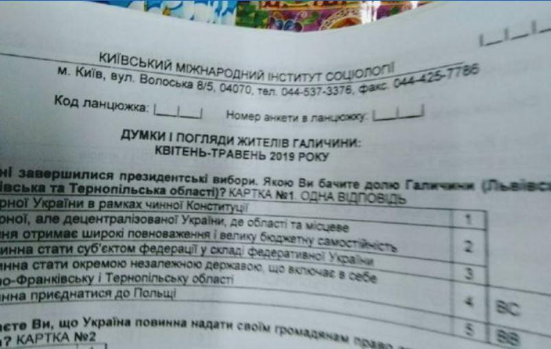 Українські соціологи зі своїм опитуванням потрапили у великий скандал, фото