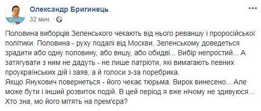 Янукович стане прем'єром або відправиться за ґрати: у Порошенка зробили заяву