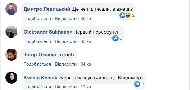 Владимир Зеленский украинизировался