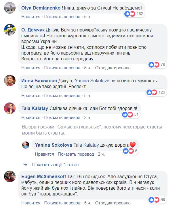 """""""Чувствует себя дьяволом"""": Медведчук на ТВ вызвал омерзение украинцев"""