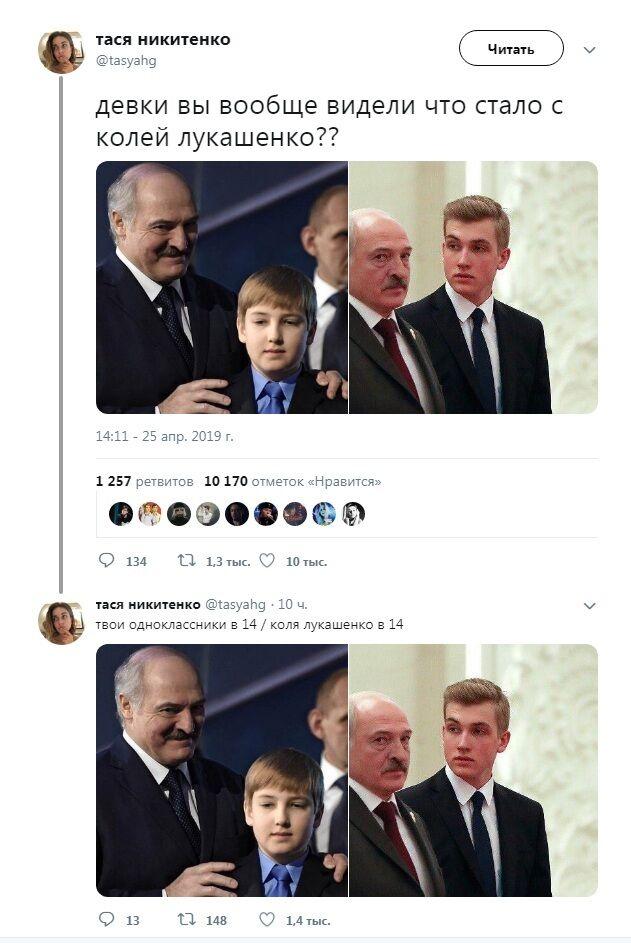 Николай Лукашенко: что с ним вдруг стало, фото