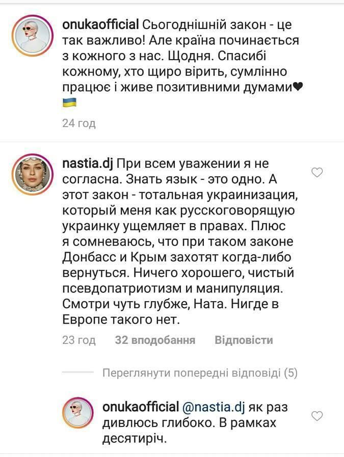 """""""Російськомовну українку утискають в правах"""": дружина нардепа потрапила у скандал"""