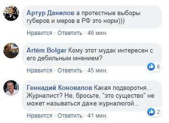 Артемій Лебедєв обматюкав Порошенка, принизив Зеленського і був висміяний сам