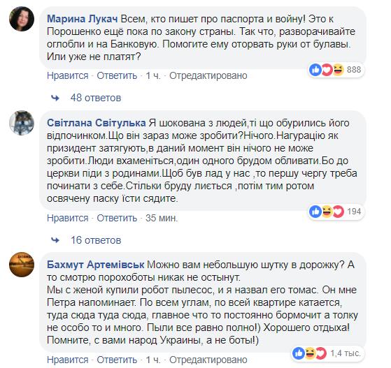 Зеленський відправився в Туреччину і нарвався на критику