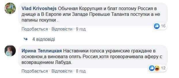 Дочь Алсу Микелла Абрамова попала в грандиозный скандал, все детали