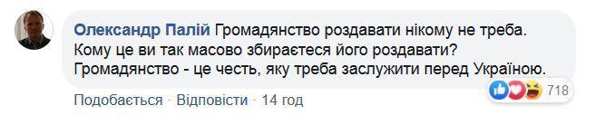 В обращении Зеленского к Путину нашли серьезную ошибку