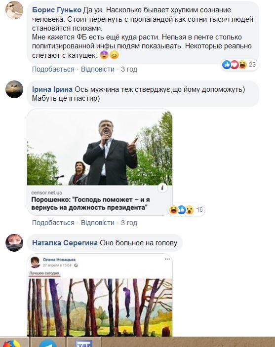 """""""75%, для вас Христос сегодня не воскрес"""": сторонница Порошенко порвала сеть в клочья"""