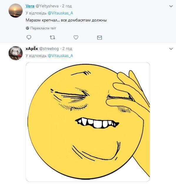 Черный Ленин: кто это и почему из-за него истерика в сети