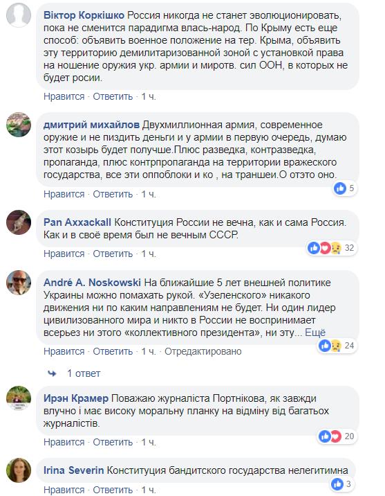 Назван единственный козырь Украины в борьбе за Крым