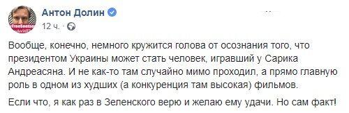 Зеленський знявся в найгіршому фільмі Сарика Андреасяна: що це за кіно