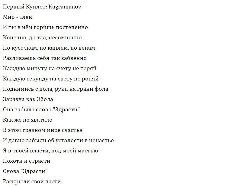 """Она сочная, как маракуйя: кто такой Kagramanov и текст его песни """"Танцуй, пантера"""""""