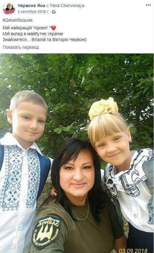 """Яна Червоная: """"Моей Мышке сегодня 8 лет...она отпразднует их без мамы..."""""""