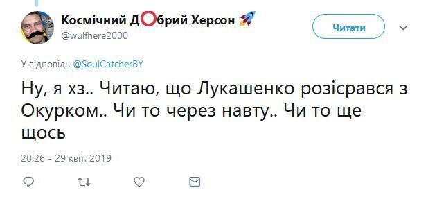 Лукашенко швырнул стул при Путине? Что за ЧП обсуждают в сети