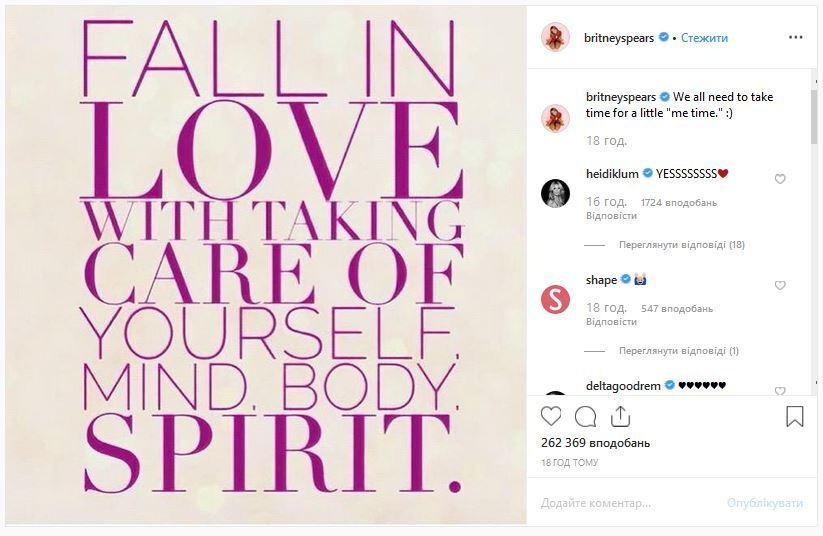 Що сталося з Брітні Спірс: її пост в Інстаграм розгадали