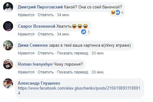 Згода Тимошенко на пропозицію Зеленського: в соцмережах сміються з нової карикатури