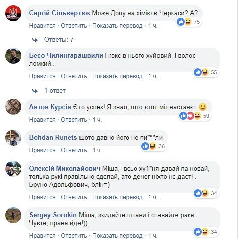 """""""Пошел на х*й, пид*рас"""": у Подервянского дали ответ Добкину на """"петухов"""""""