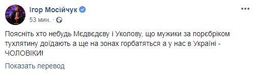 """""""Мужики на зонах горбляться!"""" у Ляшка зробили жорстке зауваження на адресу штабу Порошенка"""