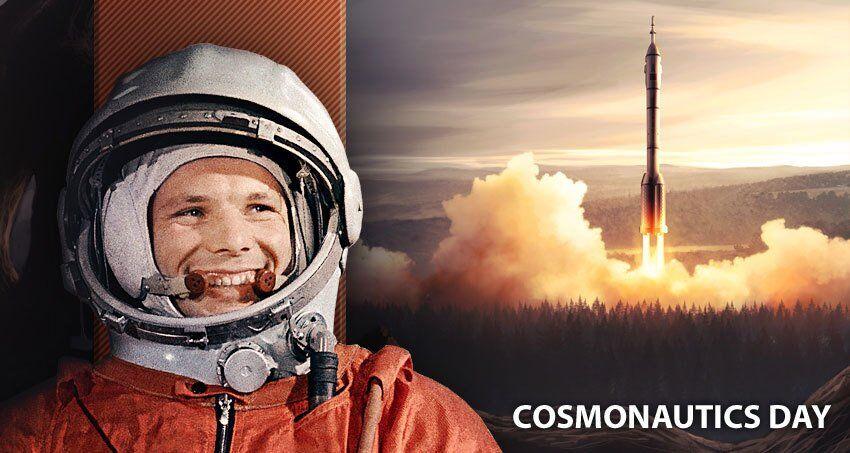 День космонавтики 2019: оригінальні привітання, картинки, вірші